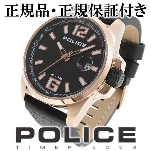 POLICE 腕時計 メンズ ブランド ポリス ランサー ローズゴールド ブラック 革ベルト メンズ腕時計 POLICE ginnokura