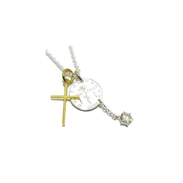 ネックレス メンズ シルバー ジルコニア コイン クロス ブランド シルバー925 メンズネックレス