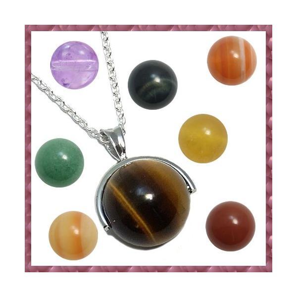水晶 天然石丸玉 全15種類の石の中から選べる 12mm ネックレス レディース シルバー プレゼント クォーツ 誕生石 4月 丸玉