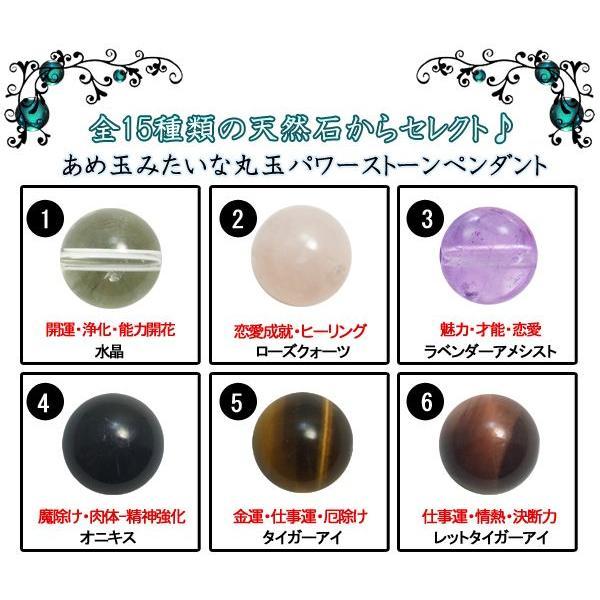 全15種類の石の中から選べる!天然石丸玉 12mm ネックレス レディース シルバー ginnokura 04