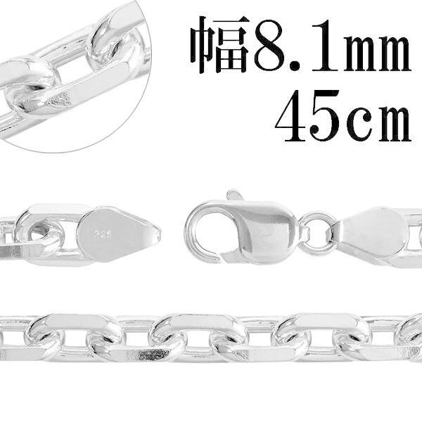 14ky Diamond Slide Mtg Length 30 Width 13
