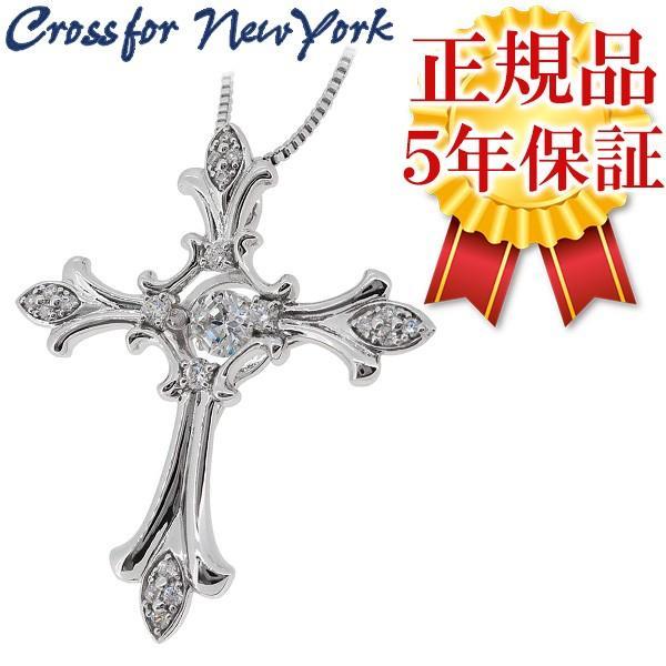 ダンシングストーン ネックレス レディース ブランド シルバー クロスフォーニューヨーク Eternal Cross プレゼント クロスフォー ペンダント Crossfor 人気