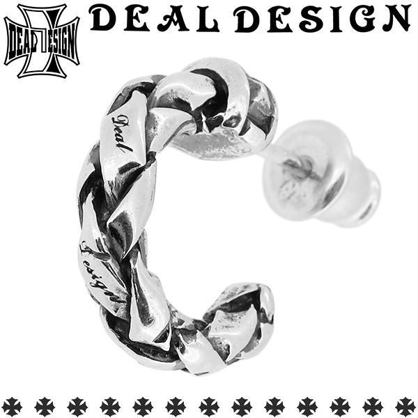 ディールデザイン ピアス メンズ ブランド 片耳 シルバー フープピアス グライドメッシュ おしゃれ DEAL DESIGN 人気