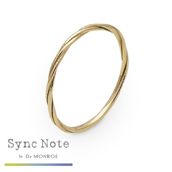 Dr MONROE ドクターモンロー シンクノート K10 ゴールド リング 指輪 5〜9号 金 10K 10金 ブランド かわいい 可愛い シンプル ギフト
