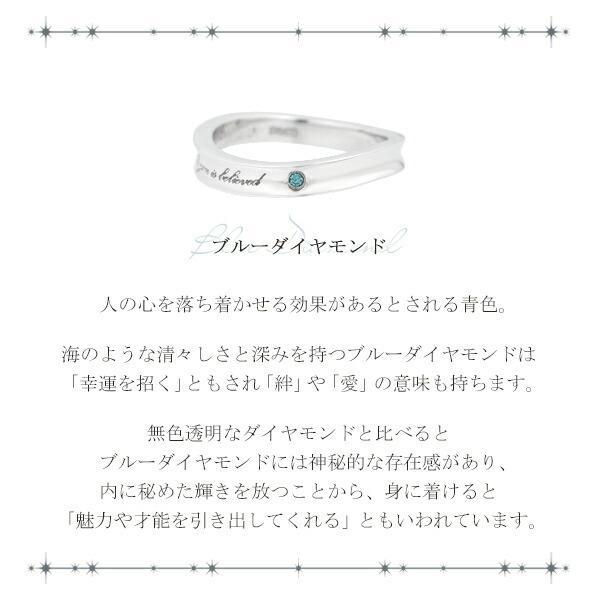 ペアリング シルバー メッセージ ブルーダイヤモンド 7-21号 人気 指輪 シルバー925 ペアリング|ginnokura|04