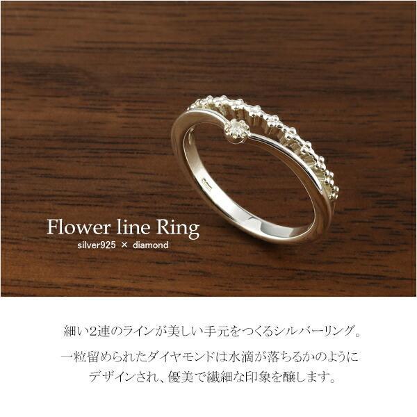 ラインフラワー ダイヤシルバーリング 9-13号 ダイヤモンド ダイアモンド レディース指輪 オシャレ かわいい 可愛い