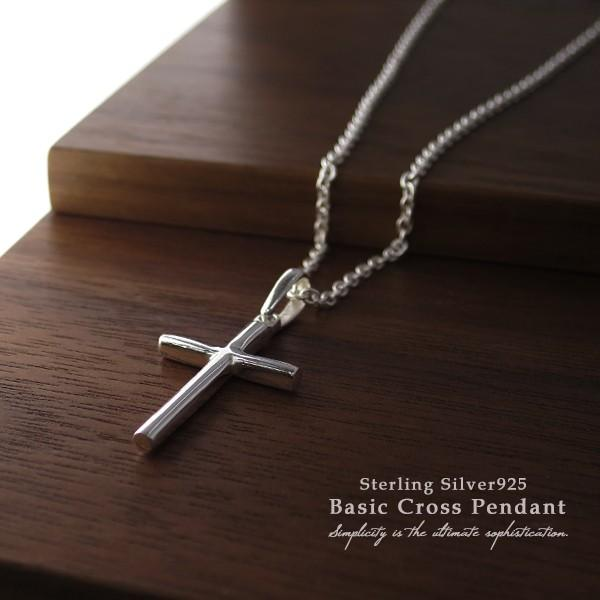 シルバーネックレス メンズ シンプル クロス 十字架 人気 クロス メンズネックレス チェーン付|ginnokura|02