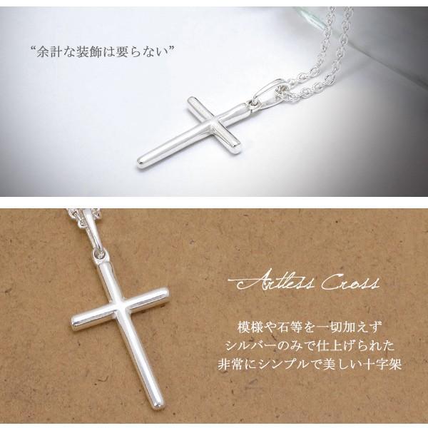 シルバーネックレス メンズ シンプル クロス 十字架 人気 クロス メンズネックレス チェーン付|ginnokura|04
