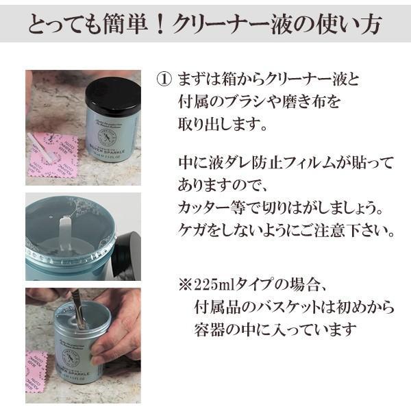 シルバー磨き 液体 シルバークリーナー 洗浄液 50ml 磨きクロス 布 TOWN TALK 銀 アクセサリー シルバー磨き 液体|ginnokura|05