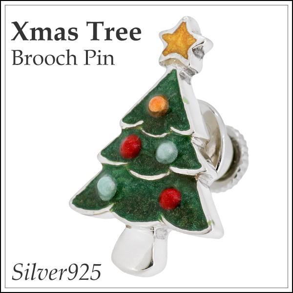 ピンブローチ クリスマスツリー もみの木 シルバー925 メンズ レディース おしゃれ ブランド ピンバッジ バッチ ラペルピン