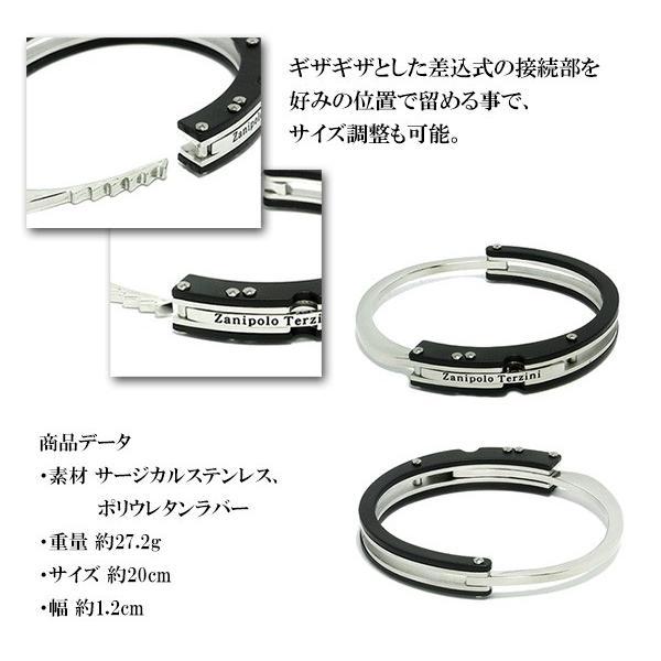 サージカルステンレス ブレスレット メンズ 手錠 黒 ブラック カフ ザニポロタルツィーニ サージカルステンレスブレスレット|ginnokura|05