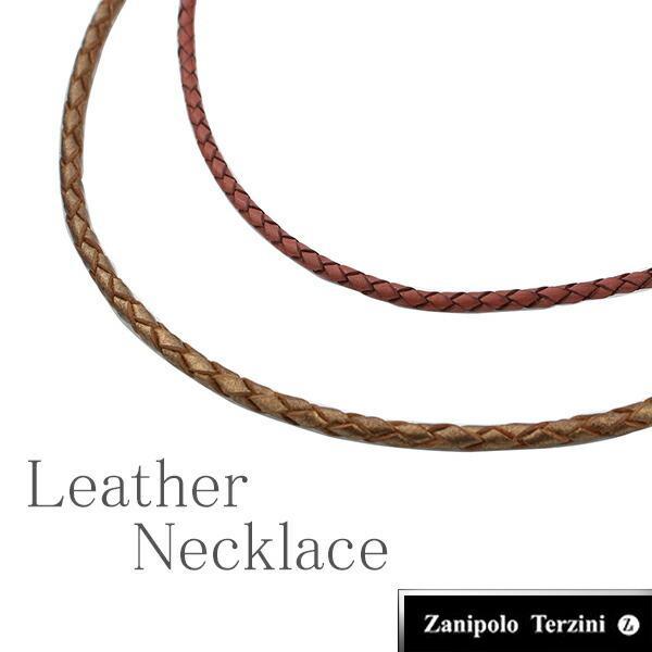 革ひも ネックレス レザー 編み込み 革紐 ステンレス 約43cm ブランド ザニポロタルツィーニ 革ひもネックレス|ginnokura