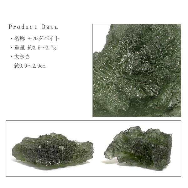 モルダバイト 原石 数量限定 選べる 一点物 天然石 パワーストーン 隕石 天然ガラス 置物 インテリア 希少 レアストーン ginnokura 04