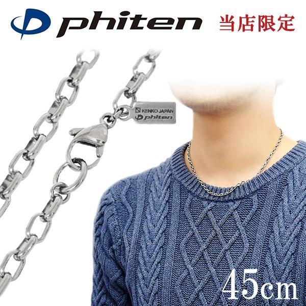 チタン ネックレス メンズ