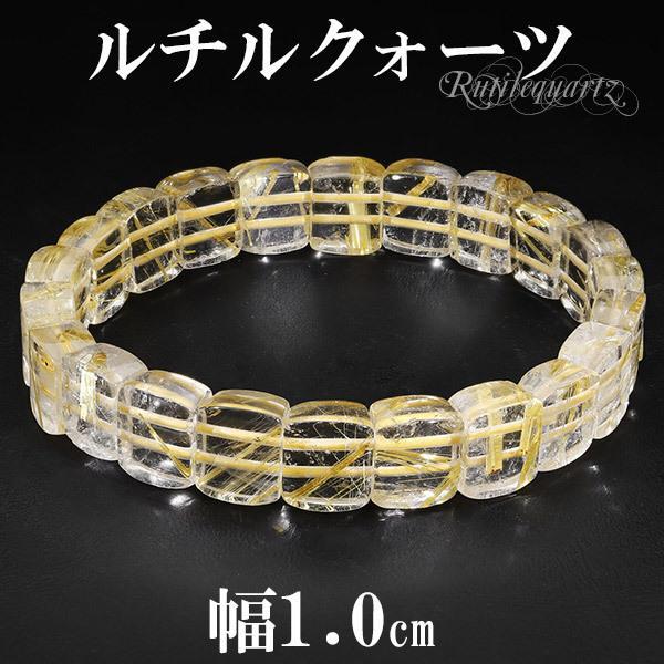 ゴールドルチルクォーツ バングル ブレスレット 幅1.0cm 17.5cm メンズM レディースL サイズ 天然石 パワーストーン ルチルクォーツ 金針