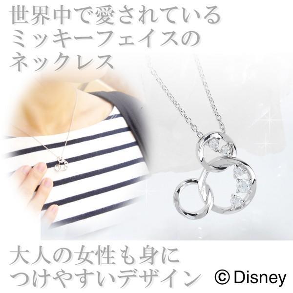 ディズニー ネックレス ミッキー 輝くリング ミッキーマウス シルバー Disney ディズニーネックレス disney_y|ginnokura|02