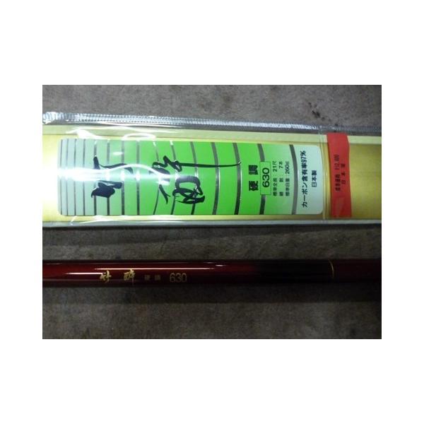 【送料無料】国産の新品鯉竿 竹酔630  硬調 ginsui-t