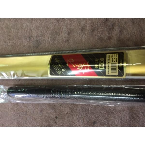 【送料無料】国産の新品鯉竿 万葉900 硬調