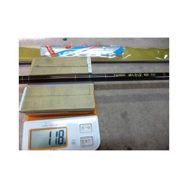 【送料無料】国産の新品鯉竿 よしきり 450  硬調