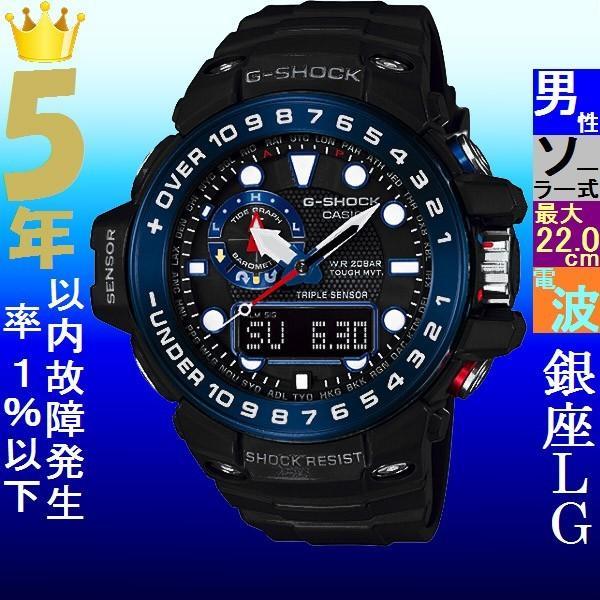 腕時計 メンズ カシオ(CASIO) Gショック(G-SHOCK) 1000型 アナデジ ガルフマスター タフソーラー 電波 ブラック/ブラック×ブルー色 WCG88WN1000B1B