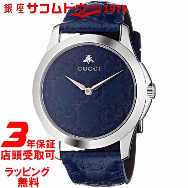 [ノベルティ付き]グッチ Gタイムレス 腕時計 レディース GUCCI YA1264032[並行輸入品]