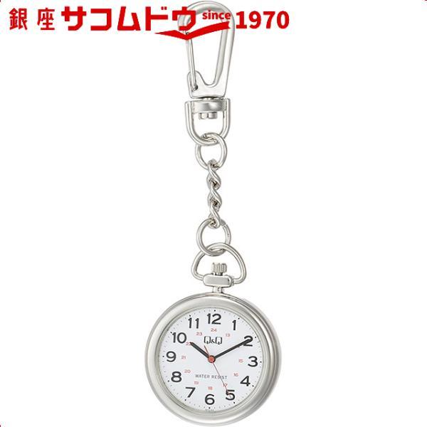 シチズンQ&QキューアンドキューQA72-204懐中時計ポケットウォッチ メール便のため日時指定・代引き不可