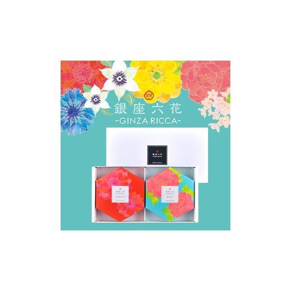 銀座六花 2種セット GR-10 |和菓子 ギフト お菓子 贈り物 東京お土産