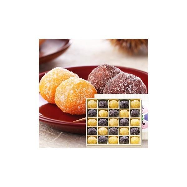 栗甘納糖詰合せ 25個入 |和菓子 ギフト お菓子 贈り物 東京お土産
