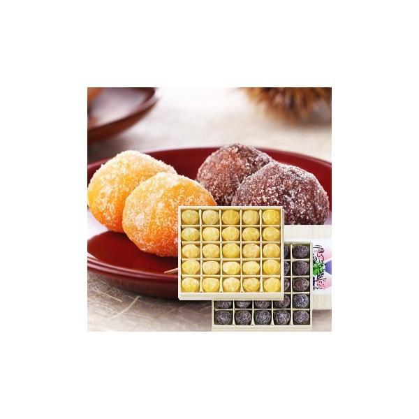 栗甘納糖詰合せ 50個入 |和菓子 ギフト お菓子 贈り物 東京お土産
