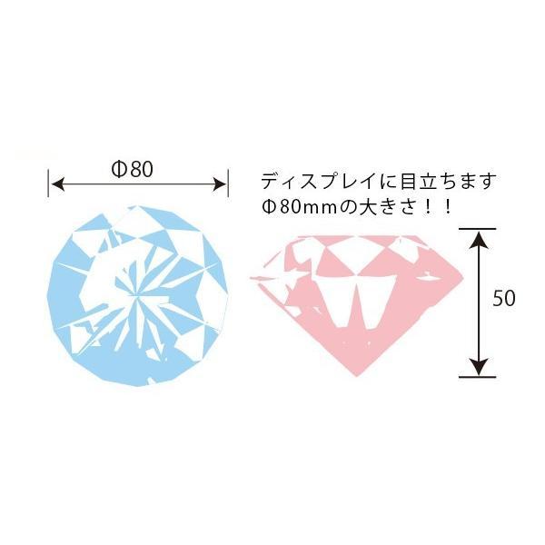 クリスタルダイヤ80φ 彫刻代込み ネイルサロンのディスプレイや記念品に|ginzagift|03