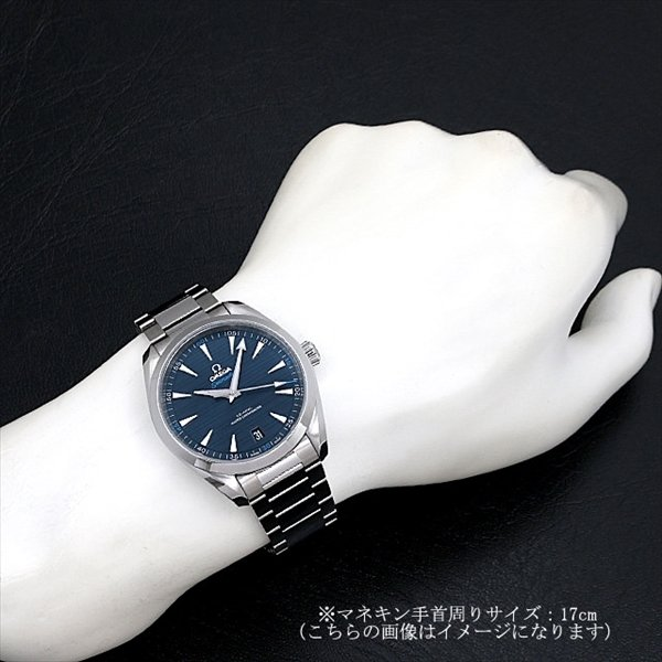 オメガ シーマスター アクアテラ コーアクシャルマスター クロノメーター 41MM 220.10.41.21.03.001 新品 メンズ 腕時計 48回払いまで無金利|ginzarasin|05