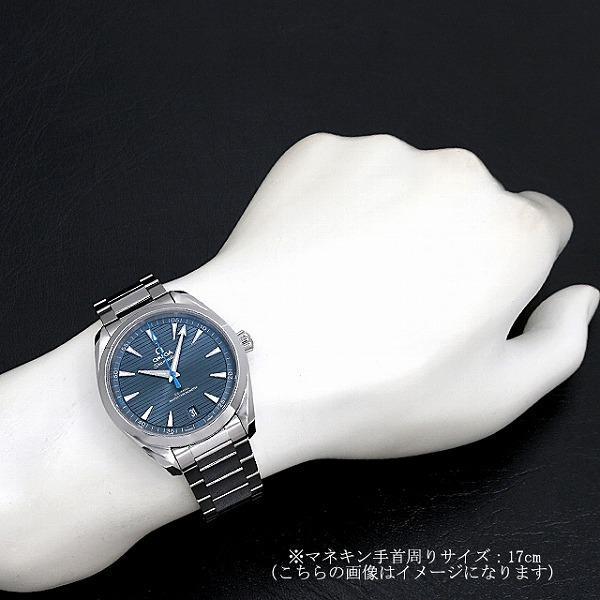 48回払いまで無金利 オメガ シーマスター アクアテラ 150m コーアクシャル マスタークロノメーター 220.10.41.21.03.002 新品 メンズ 腕時計|ginzarasin|05
