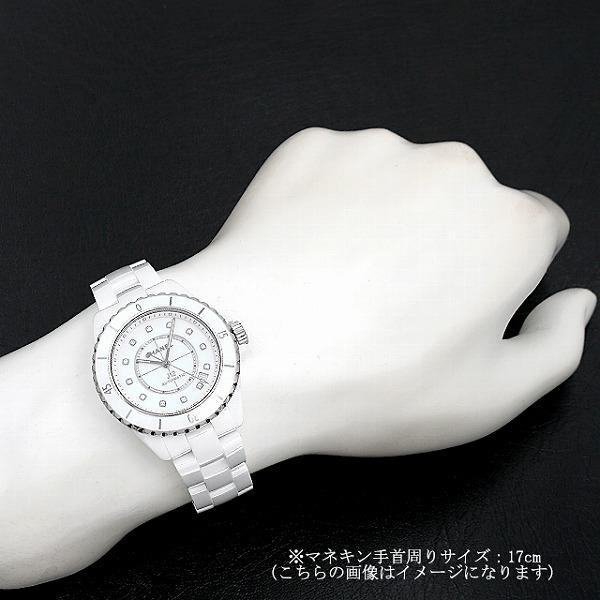 48回払いまで無金利 シャネル J12 白セラミック 12Pダイヤ キャリバー12.1 H5705 新品 メンズ 腕時計|ginzarasin|05