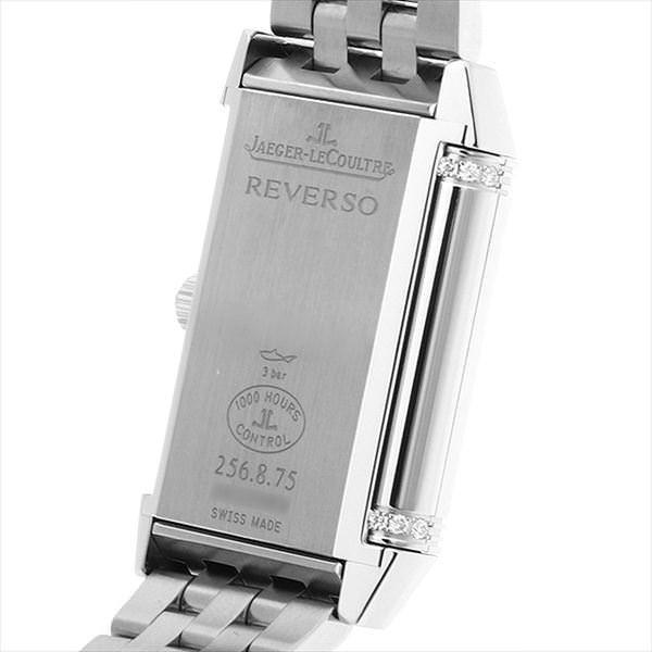 48回払いまで無金利 ジャガールクルト レベルソ デュエット クラシック Q2568102 中古 レディース 腕時計|ginzarasin|05