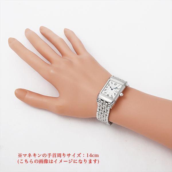 48回払いまで無金利 ジャガールクルト レベルソ デュエット クラシック Q2568102 中古 レディース 腕時計|ginzarasin|06