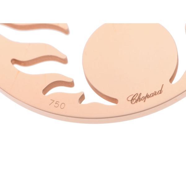 ショパール 太陽ネックレス メンズ レディース PG ダイヤ 25.6g Aランク 美品 CHOPARD 箱 中古 銀蔵|ginzo1116|03
