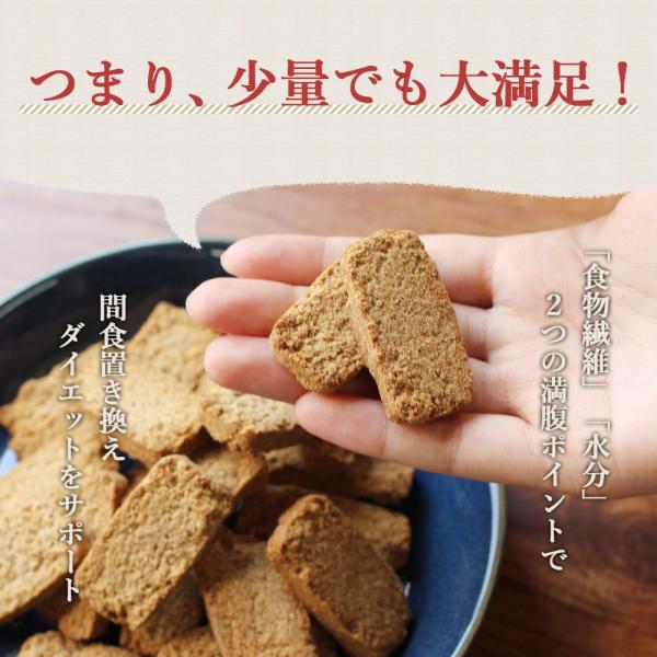 スイーツ グルメ 玄米ブラン 豆乳おからクッキー 500g(250g×2袋) チャック付き おからパウダー お菓子  メール便A TSG 新商品 得トクセール|ginzou|11