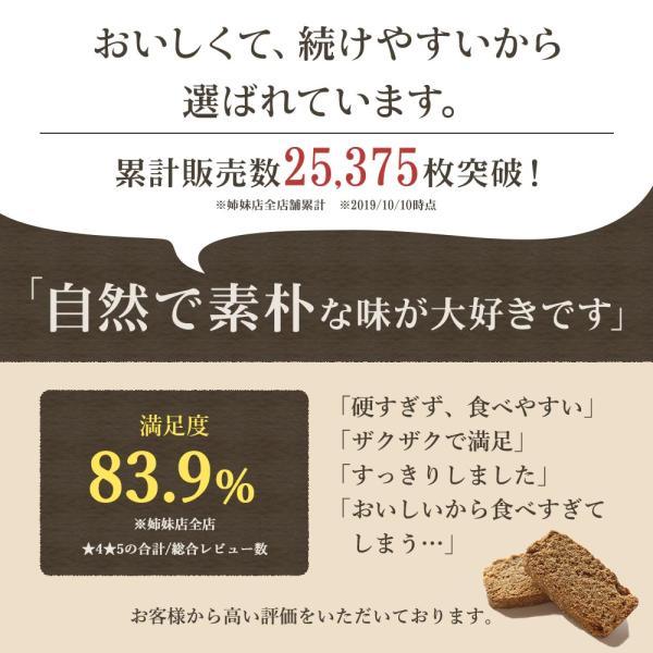 スイーツ グルメ 玄米ブラン 豆乳おからクッキー 500g(250g×2袋) チャック付き おからパウダー お菓子  メール便A TSG 新商品 得トクセール|ginzou|14