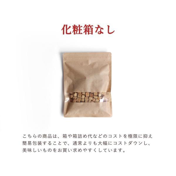 お米由来 コロコロ米ぬかクッキー 400g(200g×2袋) チャック付き すごくかたいシリーズ  お菓子 おかし 糠 米菓子 メール便A WKP|ginzou|17