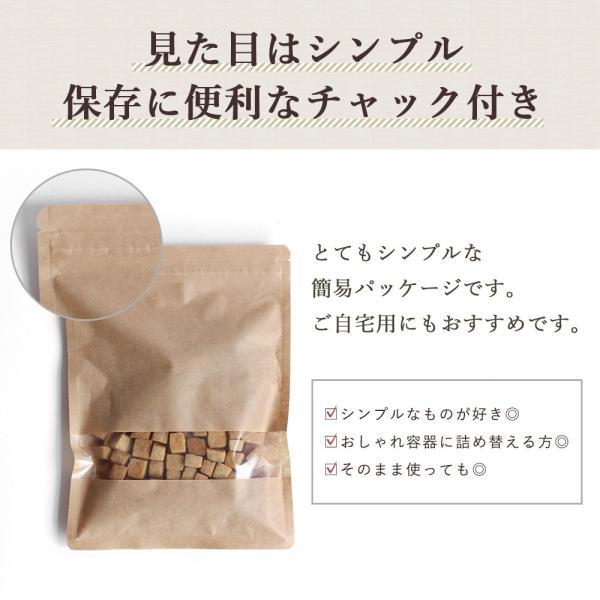 お米由来 コロコロ米ぬかクッキー 400g(200g×2袋) チャック付き すごくかたいシリーズ  お菓子 おかし 糠 米菓子 メール便A WKP|ginzou|18