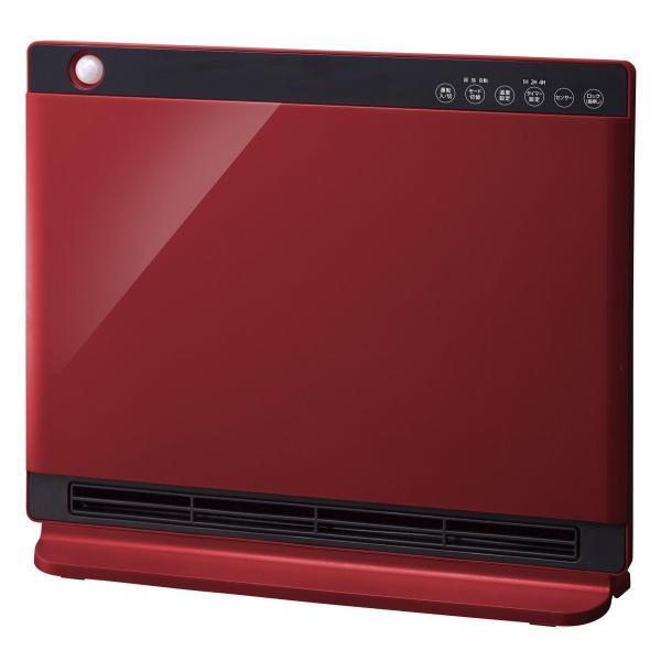 人感/室温センサー付 パネルセラミックヒーター「NEWヒートワイドスリム」 レッド CHT-1636RD gioiore