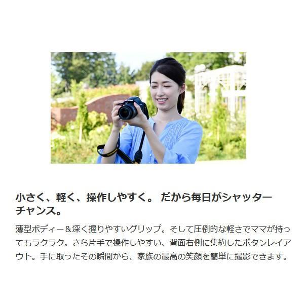 ニコン 一眼カメラ D3500 ボディ