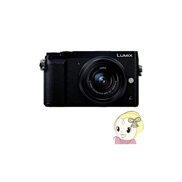 パナソニック ミラーレス一眼カメラ LUMIX DMC-GX7MK2K-K 標準ズームレンズキット [ブラック]