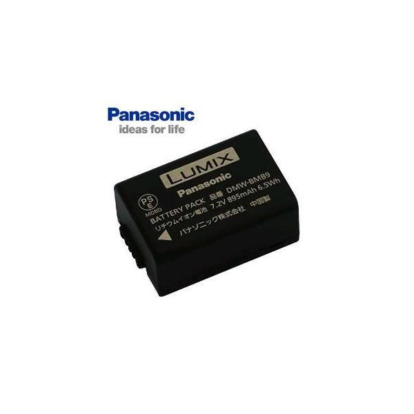 [予約]DMW-BMB9 パナソニック デジタルカメラ バッテリーパック