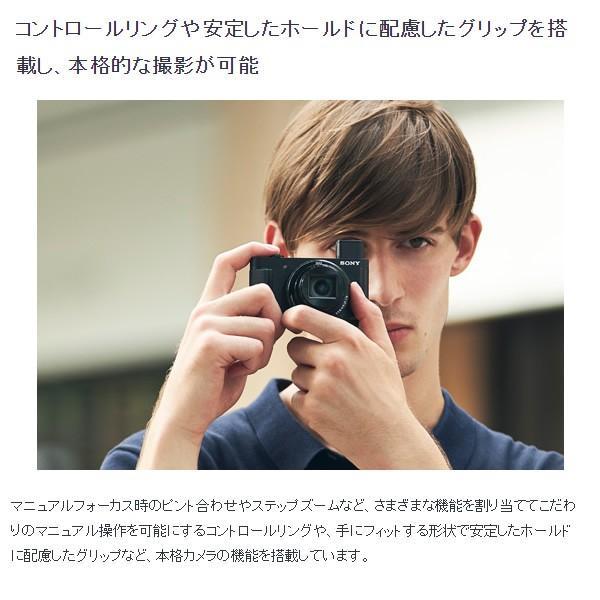 DSC-HX99 ソニー デジタルカメラ サイバーショット HX99