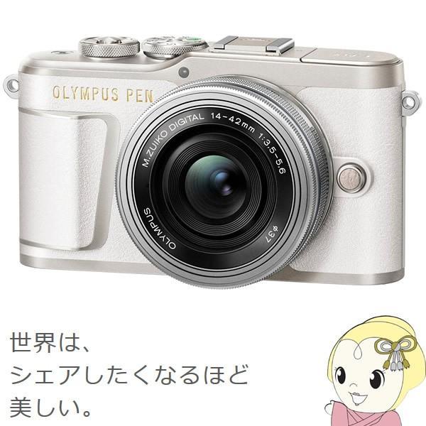 オリンパス ミラーレス一眼カメラ OLYMPUS PEN E-PL9 14-42mm EZレンズキット [ホワイト]