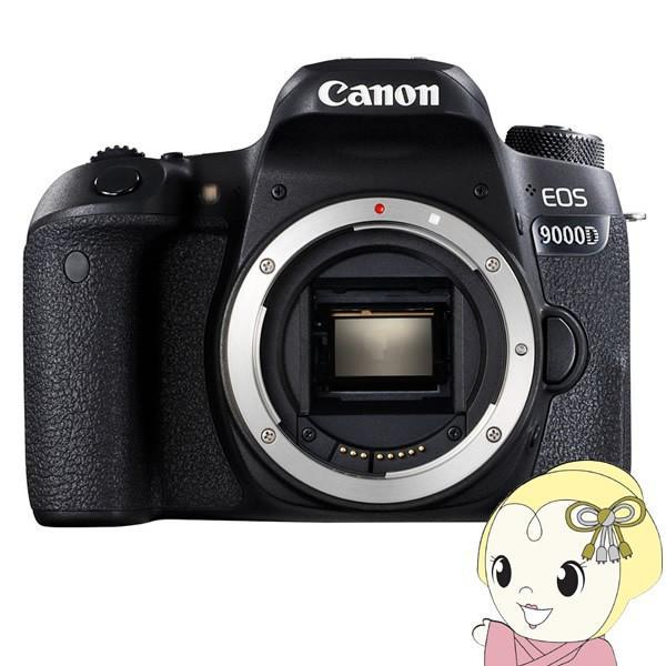 キヤノン デジタル一眼レフカメラ EOS 9000D ボディ