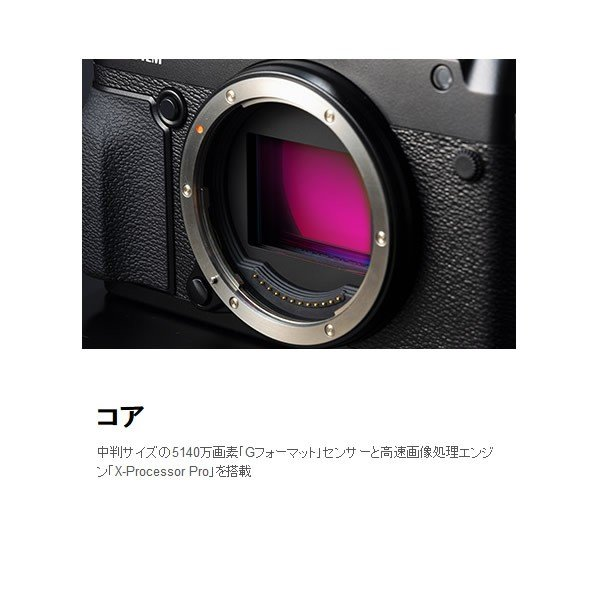 [予約]富士フィルム FUJIFILM ミラーレス一眼カメラ GFX 50R (ボディ)