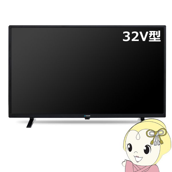 【あすつく】【在庫僅少】【メーカー1000日保証】J32SK03 maxzen 32V型 地上・BS・110度CSデジタルハイビジョン対応液晶テレビ