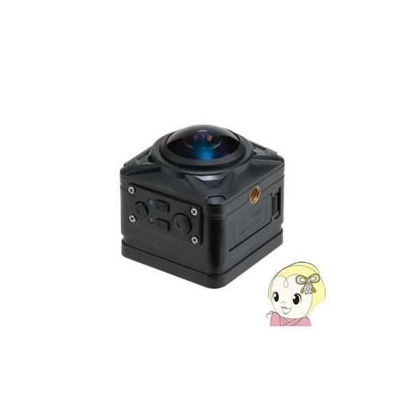 【あすつく】【在庫限り】JOY700BK ジョワイユ Full HD Wi-Fi 360°VIEW CUBE CAM PRO